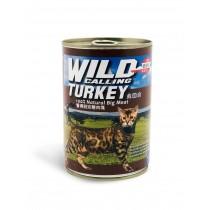 奧地利WILD CALLING貓罐-415G(嘗鮮價)