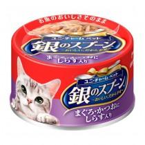 ☆國際貓家☆日本unicharm-銀湯匙貓罐頭70G