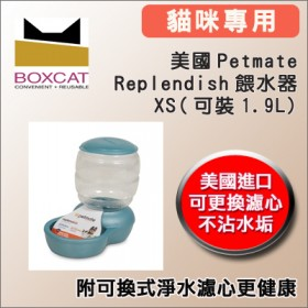 ★國際貓家★Petmate Rependish飲水器XS(1.9公升容量)